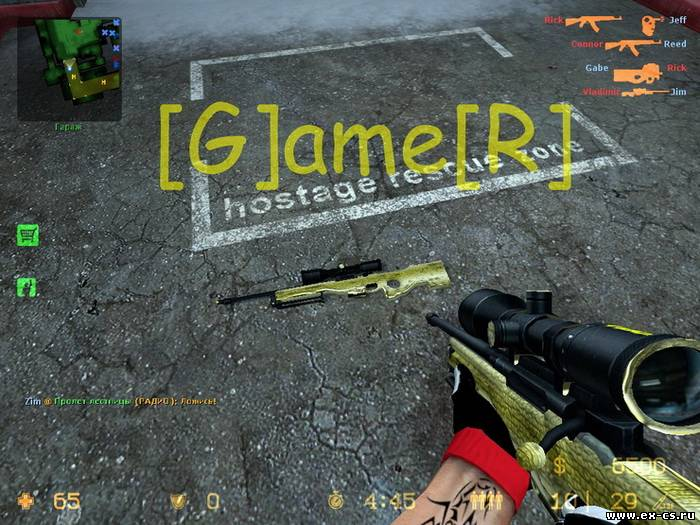 AWP GolD mades by [G]ame[R]